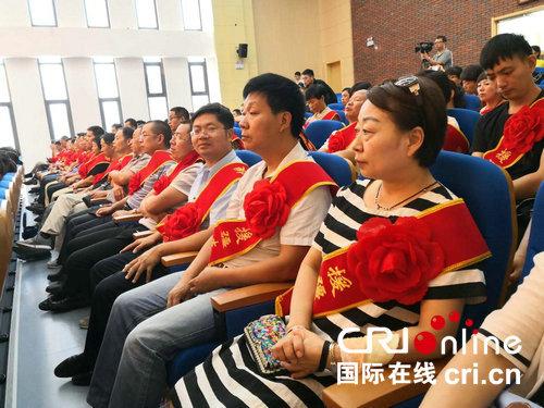 【河南在线-文字列表】【移动端-文字列表】河南选派125位教师援疆支教一年半